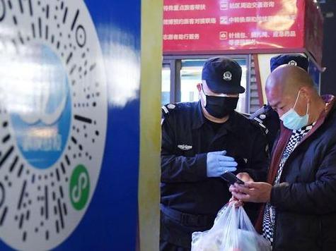 廣東:老年人刷身份證可知健康碼