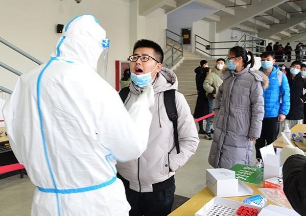 國內多所高校:免費為需要返鄉學生提供核酸檢測服務