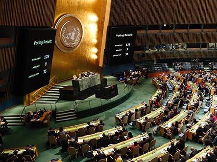 聯合國正式啟動下任秘書長甄選和任命流程
