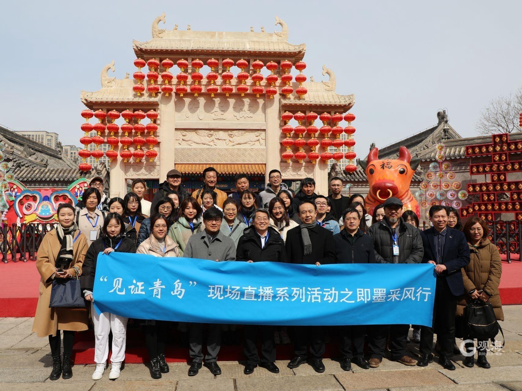 見證青島第二期:這座國際時尚城,深度融合旅游業、文化創意產業與科技產業