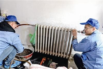青岛能源集团所属青岛能源热电有限公司