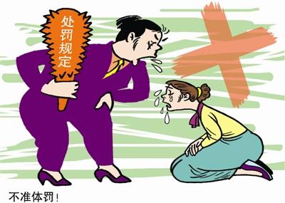 5134tv,中华水网