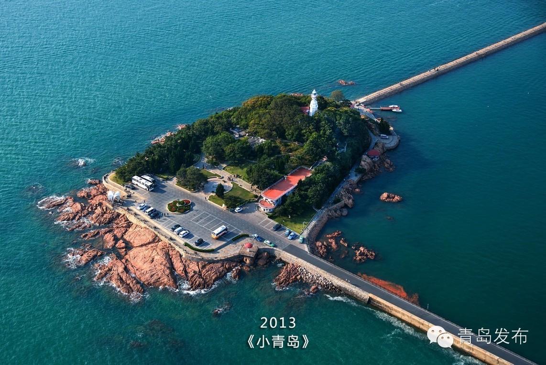 从市区沿海一线自西向东,俯瞰不一样的胶州湾,团岛湾,青岛湾,汇泉湾