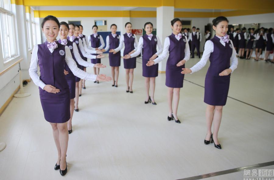 空姐礼仪_关于举行全球空乘专业礼仪职业技能论文研讨会的通知