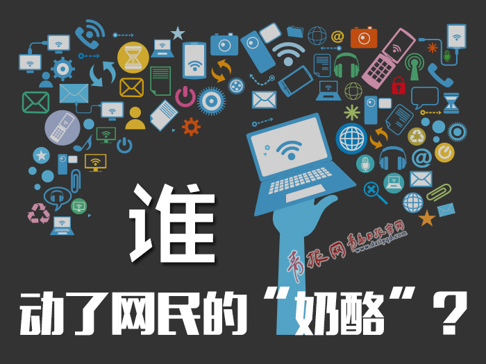 你造吗?网民信息泄露一年损失将近805亿