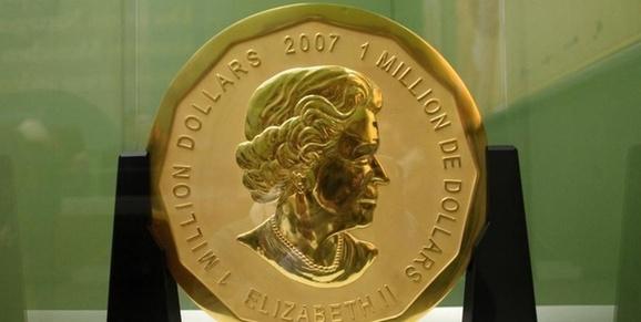 世界最大金币被偷 重达100公斤价值450万美元