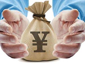 """今年青岛""""钱袋子""""里的钱打算怎么花?"""