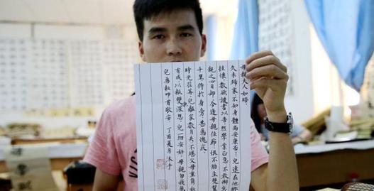 陕西某高校大学生小楷写家书 每月一封