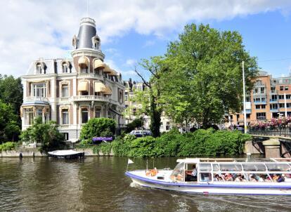 外媒:荷兰人生育率下降 人口增长靠移民及难民
