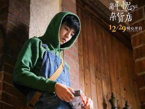 《解忧杂货店》破亿 王俊凯谈表演:有收获