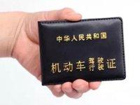 芬兰2月起承认中国驾照 可在入境一年内驾驶相应车辆