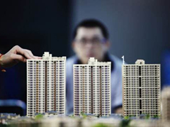 全国70城市房价数据公布 青岛上月涨幅缩小