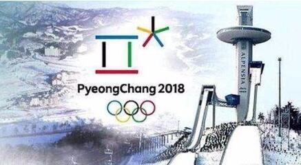 朝韩就平昌冬奥会开幕式共同入场达成共识