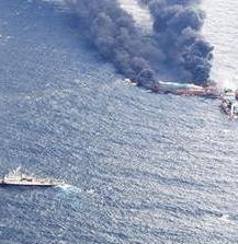 东海撞船海域溢油面积仍在扩大 总面积达101平方公里