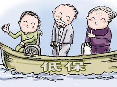 青岛去年发放低保金8.3亿 今年养老工作这样干!