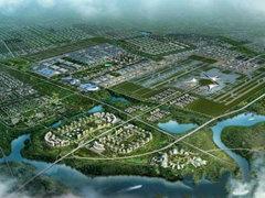 刚刚传来大消息,青岛胶东临空经济示范区建设启动!