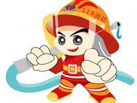 市公安消防支队支招,冬季要当心这些事!