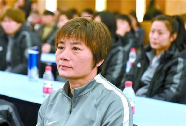 上海女足再获经济后援 水庆霞率队出征新赛季