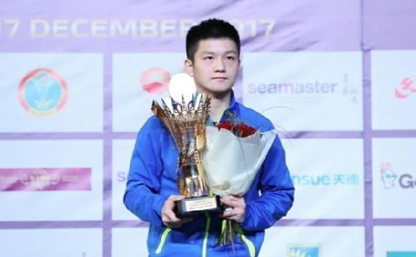 匈牙利乒乓球公开赛 中国队包揽四项冠军