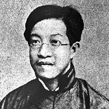 1932年章太炎来青岛演讲 影射蒋介石不抵抗主义