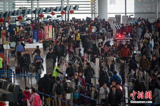 第十一批民航旅客不文明行为记录发布 159人上榜