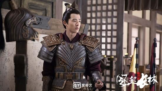 刘昊然:《风起长林》演给未来10年的自己