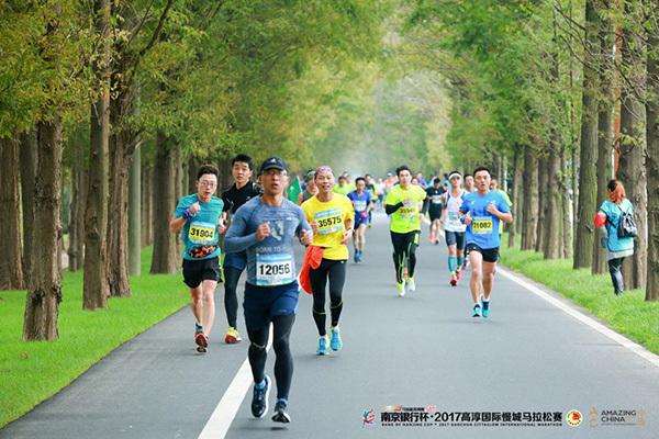 2017中国马拉松颁奖 健康中国系列斩获多