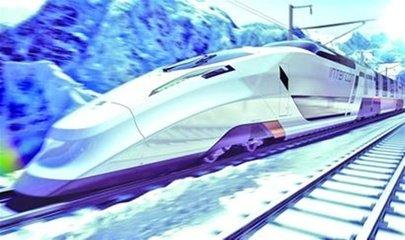 时速600公里!中国高速磁浮列车就要来了