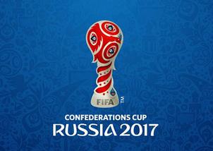俄罗斯世界杯球票大中华区销售火爆消费破亿