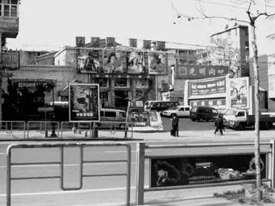 台东一路:早期台东镇第一条马路