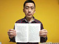 厉害了!40岁平度男子60秒算出94个汉字的笔画