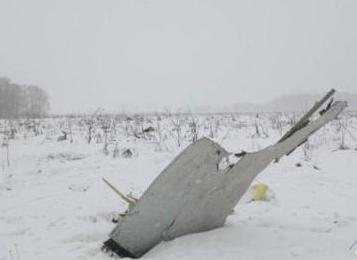 俄客机坠毁现场搜救行动已结束 调查工作仍在继续