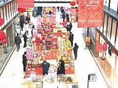 """青岛年货市场:坚果抢糖果""""风头"""" 开心果月卖1吨多"""