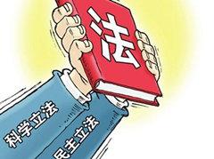 2018青岛立法大事,市政府@你,想听听你的建议!