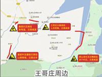 @青岛司机:出游访友,请收好这份崂山危险路段攻略