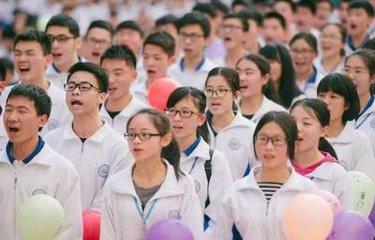 教育部:2020年前取消中小学各类特长生招生