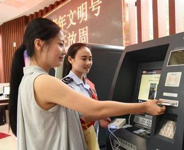 国家税务总局:进一步推进手机银行等多元化缴税