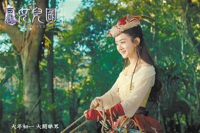 """""""女儿国""""导演回应争议 赵丽颖是不二人选"""