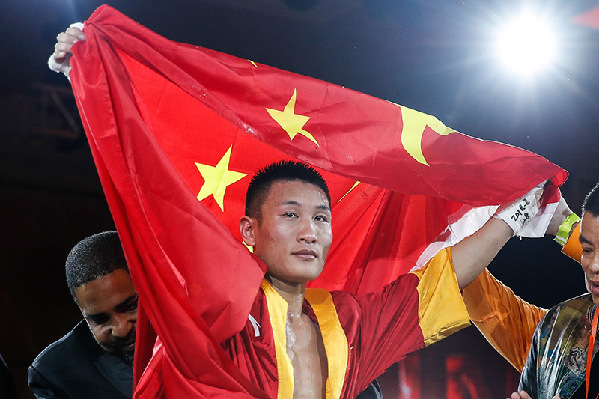 IBF丝路冠军联赛总决赛中国拳手勇夺金腰带