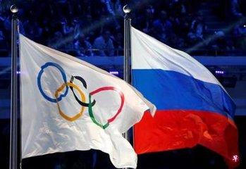 禁令解除!国际奥委会恢复俄罗斯奥委会成员资格