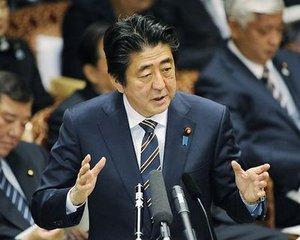 日本众议院通过2018年度预算案 总额创历史新高