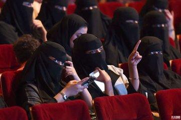 沙特结束30年电影禁令 开始发放电影院运营许可证