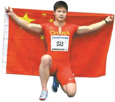 室内田径世锦赛摘银 苏炳添创造中国速度