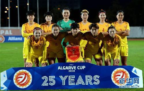 阿尔加夫杯0:2负澳大利亚,中国女足三连败