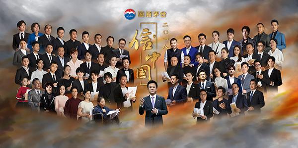 定了!央视巨制《信中国》3月9日播出!