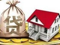 全国房贷利率连涨14月 青岛首套房平均利率5.55%