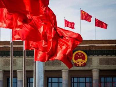青岛日报评论:提高政治站位 坚决维护核心