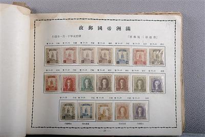 """青岛博物馆的这本""""邮票谱"""" 成日本侵华的铁证"""