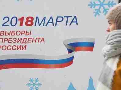 2018年俄罗斯总统大选正式拉开帷幕