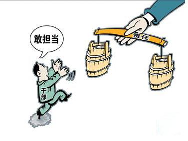 青岛日报评论:强化政治担当 率先走在前列